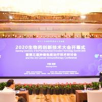热烈祝贺2020 BPIT 生物药创新技术大会圆满落幕